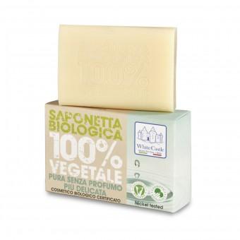 WHITE CASTLE SAPONETTA BIOLOGICA 100% VEGETALE DELICATA SENZA PROFUMO 125 grammi