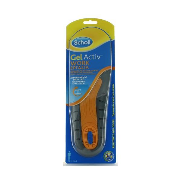 SCHOLL SOLETTE GEL ACTIV WORK UOMO, CURA SCARPE, S143541, 74071