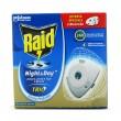 RAID NIGHT&DAY TRIO INSETTICIDA RICARICHE PER DIFFUSORE ELETTRICO 2 PZ, INSETTICIDI VOLANTI, S106033, 87395