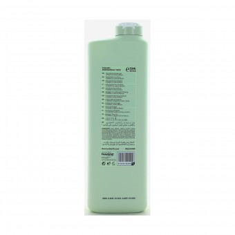DICORA URBAN FIT SHOWER GEL MILK & MELON VITAMINA A 750 ML